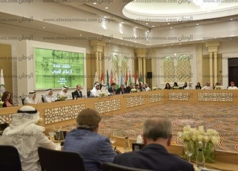 ملتقى قادة الإعلام العربي يناقش عقبات البيئة الإعلامية