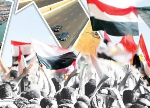 30 يونيو  الثورة مستمرة