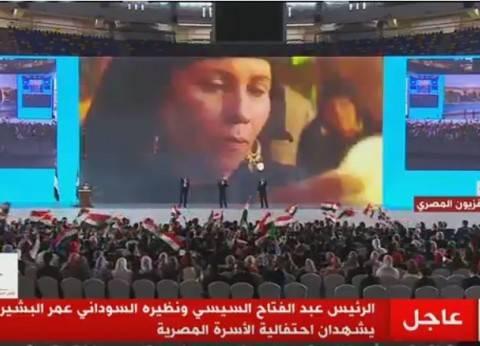 """""""السودان لمصر ومصر للسودان"""" في احتفالية الأسرة المصرية"""