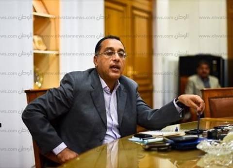 رئيس مدينة بدر: طرح إنشاء مدرسة تعليم أساسي في مناقصة