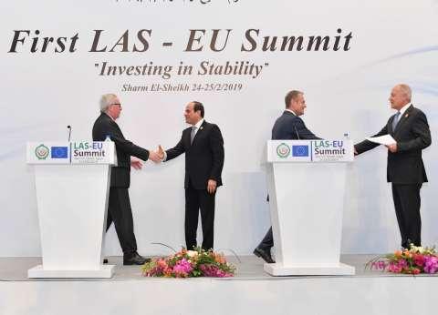 """""""القمة العربية الأوروبية"""".. مصر تجمع بين زعماء شمال وجنوب المتوسط"""