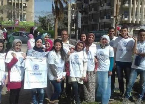 """طلاب """"قناة السويس"""" يدلون بأصواتهم في اليوم الثالث بالانتخابات الرئاسية"""