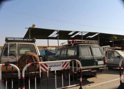 ضبط 5 سيارات مهربة من ليبيا بمركز الفرافرة