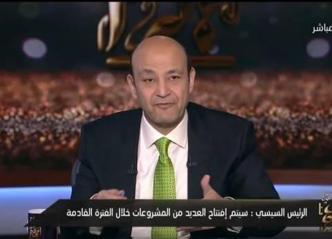 """وصلة ضحك بين أحمد سعد وسمية الخشاب.. وعمرو أديب: """"انتوا بتلعبوا بيا"""""""
