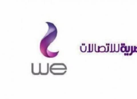 """""""المصرية للاتصالات"""" تطلق خدمات المحمول رسميا"""