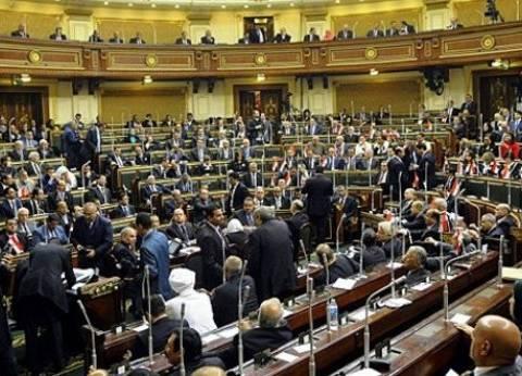 """""""النواب"""" يوافق على التعديل الوزاري.. تغيير 4 حقائب وتعيين نائبين"""