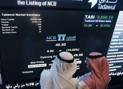 نتائج ضعيفة تهبط بالبورصة السعودية.. والأسهم القيادية ترفع دبي