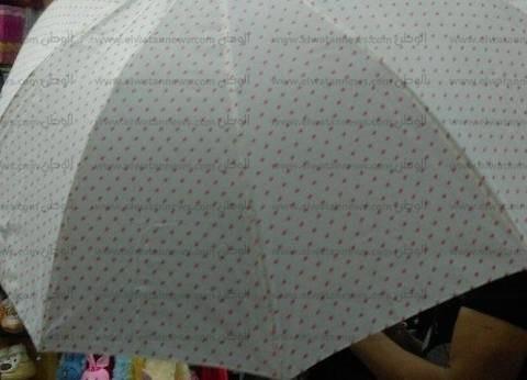 تعرف على أسعار المظلات لشتاء 2015- 2016