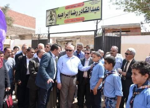 محافظ الشرقية يفتتح مدرسة الشهيد عبدالقادر بتكلفة 3 ملايين جنيه