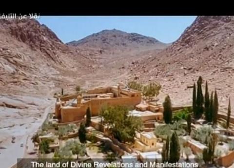 عاجل| السيسي يشهد فيلما تسجيليا عن المشروعات التنموية في الإسماعيلية