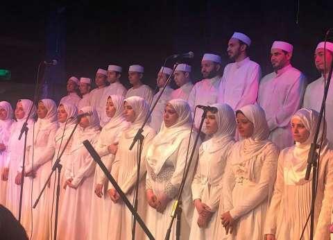 """السبت.. """"الإنشاد الديني"""" تحتفل بتخريج الدفعة الخامسة بقصر الأمير طاز"""