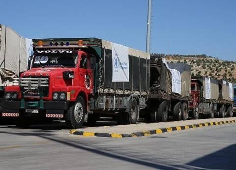 """الأمم المتحدة ترسل 8 شاحنات محملة بمساعدات إنسانية إلى """"إدلب"""" في سوريا"""