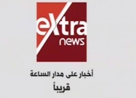 """علاء محمد مدير المراسلين الجديد لـ""""إكسترا نيوز"""""""