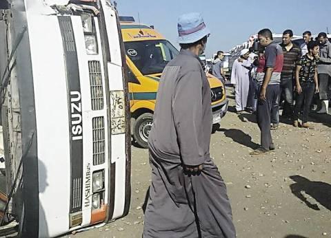 عاجل| إصابة 10 بحادث سير على الطريق الدولي في كفرالشيخ