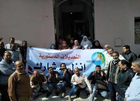 """مسيرة لـ""""العاملين بمياه الباجور"""" لحث المواطنين على المشاركة بالاستفتاء"""