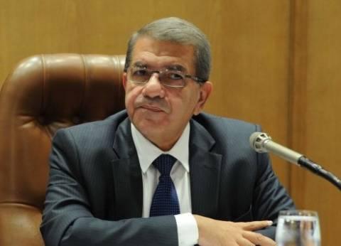 وزير المالية يوافق على مطالب النقابة العامة للعاملين بالضرائب