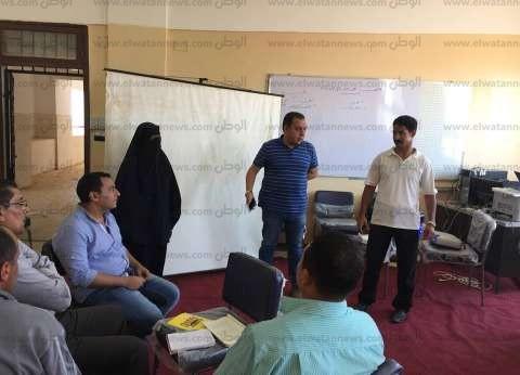 بالصور| جنوب سيناء تستكمل البرنامج التدريبي لمعلمي الصفوف الأولى