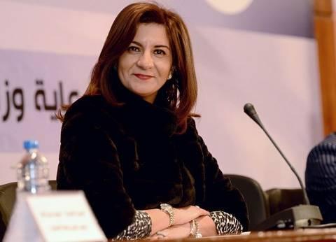 """وزيرة الهجرة تشارك في مؤتمر """"اطمن على نفسك"""" لمحاربة فيروس سي"""