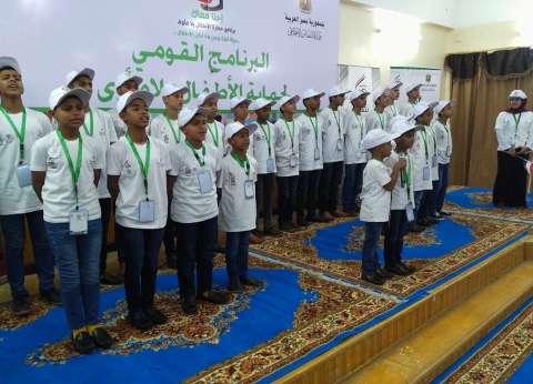 افتتاح مشروع حماية الأطفال بلا مأوى في المنيا