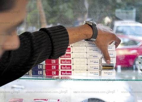 مسئول: زيادات جديدة فى أسعار السجائر قبل يوليو المقبل