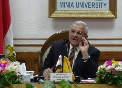 دقيقة حداد على أرواح شهداء اشتباكات الواحات بجامعة المنيا غدا