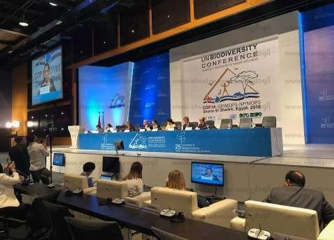 برعاية الرئيس السيسي.. انطلاق مؤتمر التنوع البيولوجي في شرم الشيخ