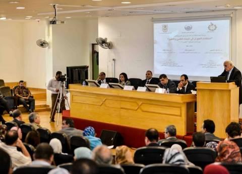 أحدث مؤشرات «العلوم والتكنولوجيا» بالجامعات والمعاهد البحثية: مصر تتقدم للمركز 36 عالمياً