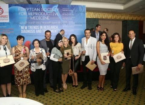 بالصور| تكريم نجوم الفن بمؤتمر «المصرية لرعاية الصحة الإنجابية»