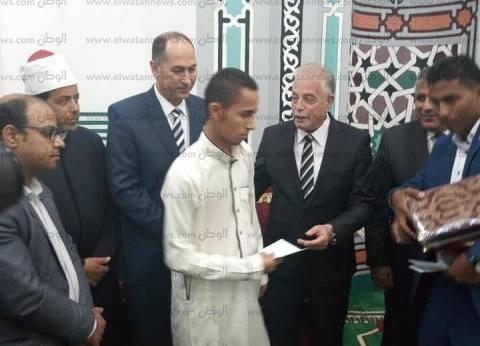 محافظ جنوب سيناء يكرم الفائزين بمسابقة أجمل صوت في تلاوة القرآن الكريم