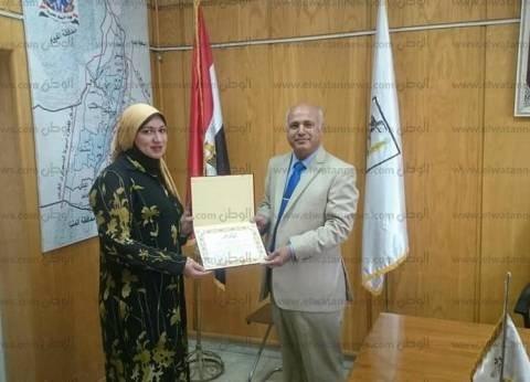 """""""صحة بني سويف"""" تكرم 3 قيادات لجهودهم في خدمة المواطنين"""