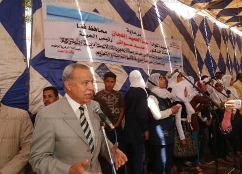 محافظ قنا يشهد الحفل الختامي لفعاليات الأسبوع الثقافي بالحجيرات