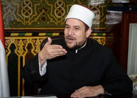 """""""الوطن"""" تنشر محاور مؤتمر المجلس الأعلى للشؤون الإسلامية"""