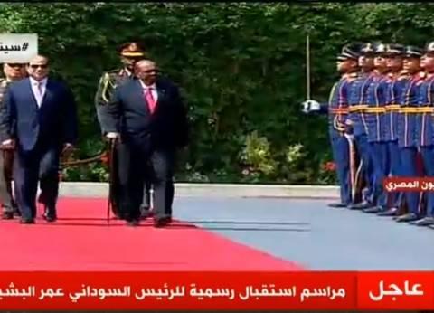 بث مباشر| بدء مراسم استقبال رسمية للرئيس السوداني عمر البشير