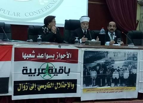 «الشعبى العربى» يساند مصر فى مواجهة الإرهاب ويدعم حقوقها المائية