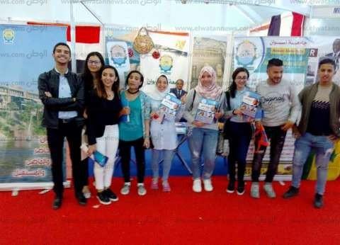 جامعة أسوان تشارك في ختام المعرض التعليمي بالمغرب