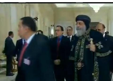 عاجل| البابا تواضروس يصل إلى مقر افتتاح مسجد الفتاح العليم