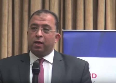 وزير التخطيط: الدولة بدأت إجراءات إنشاء صندوق سيادي لمصر