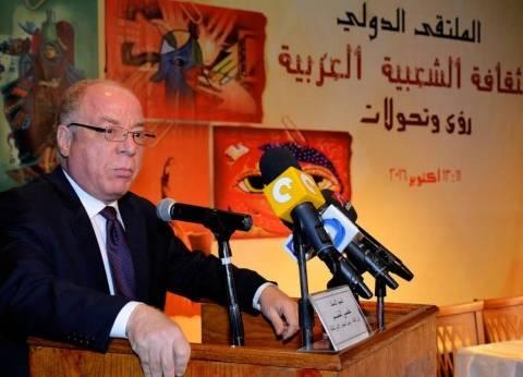 """""""اتحاد الجامعات العربية"""": مساهمة إسرائيل في البحث العلمي 4 أضعاف الدول العربية"""