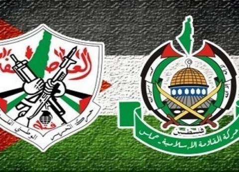 """فلسطينيون يحتفلون في غزة بالتوصل لاتفاق المصالحة بين """"فتح"""" و""""حماس"""""""