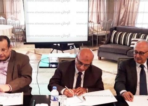 quotالبترولquot توقع عقد quotمجمع التكسير الهيدروجينيquot بصعيد مصر