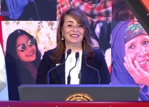 غادة والي: الدولة مهتمة بتحفيز المرأة وتنشيط الاقتصاد ونموه