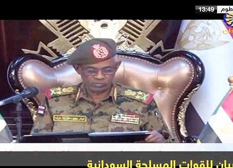 عاجل| وزير الدفاع السوداني يعلن وقف إطلاق النار في كل أنحاء البلاد