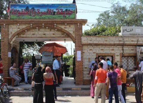 إقبال على حدائق ومنتزهات دسوق فى ثانى أيام عيد الاضحى