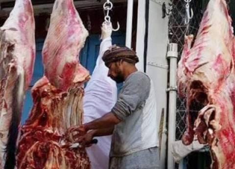 الجزار أول ضحية فى العيد.. «إصابات وعاهات مستديمة»