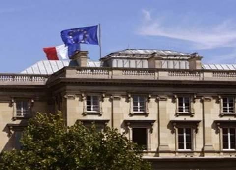"""""""الخارجية"""" الفرنسية: ندعم استقرار مصر في هذه الأوقات العصيبة"""