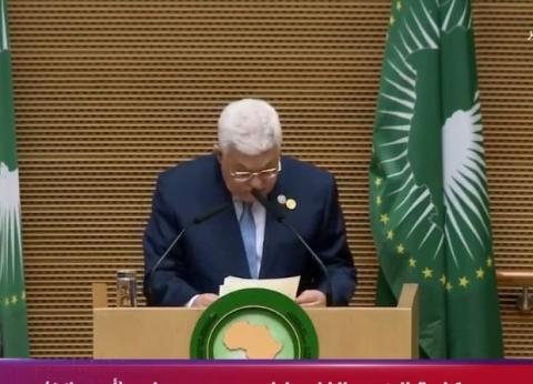 أبومازن: لن نقبل وساطة أمريكية بأي مفاوضات بعد ثبوت تحيزها لإسرائيل