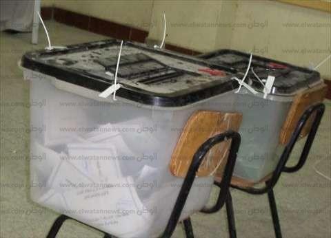 انتهاء عملية الاقتراع وبدء فرز الأصوات في تونس والعراق وفرنسا والهند ولبنان