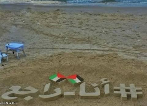 """إسرائيل تقتل صاحب """"أنا راجع"""""""