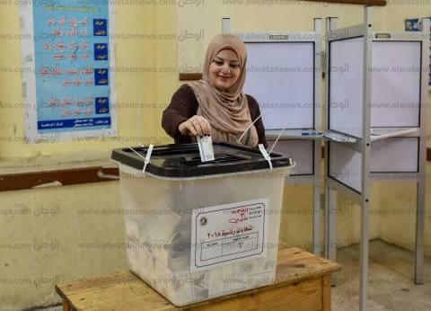 عاجل| الوطنية للانتخابات: لا صحة لإغلاق اللجان بسبب سوء الأحوال الجوية