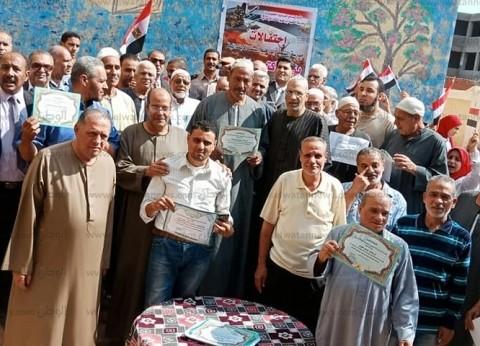 """مدرسة """"إبراهيم السقا"""" الابتدائية بالبحيرة تكرم أبطال حرب أكتوبر"""